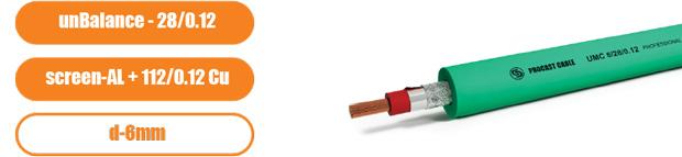 Профессиональный небалансный микрофонный (сигнальный) кабель PROCAST Cable UMC6/28/0.12